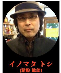staff_photo03