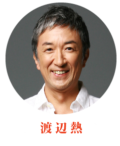 staff_photo04